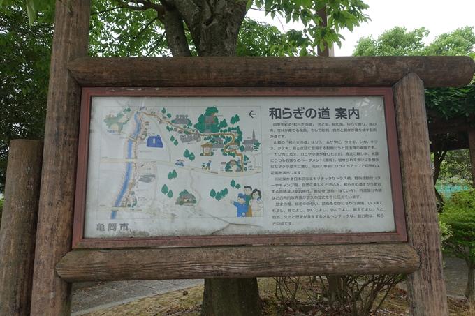金毘羅神社・牛松山 No5