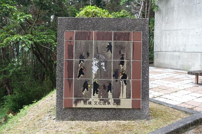金毘羅神社・牛松山 No12