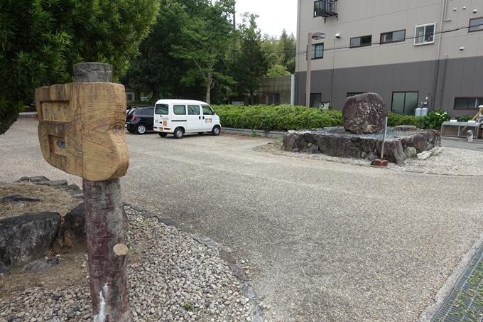 金毘羅神社・牛松山 No2