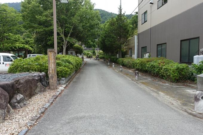金毘羅神社・牛松山 No4