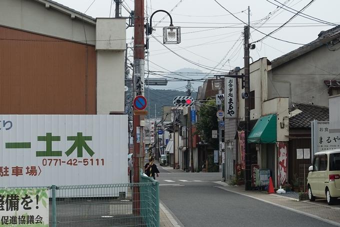 西向宝庫地蔵尊_反射板 No8