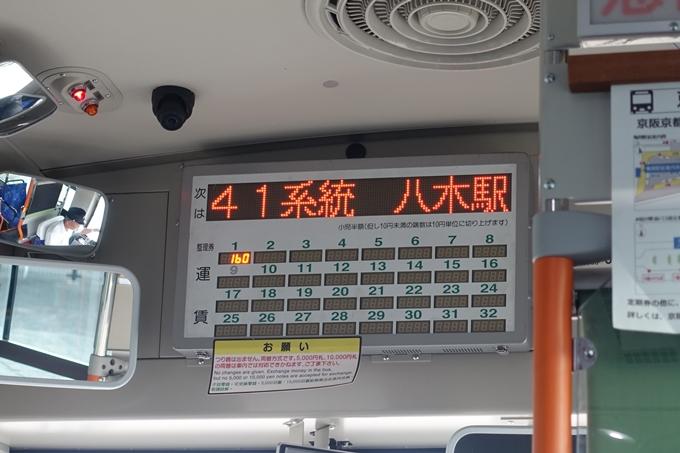 西向宝庫地蔵尊_反射板 No13