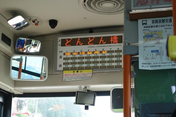 西向宝庫地蔵尊_反射板 No16