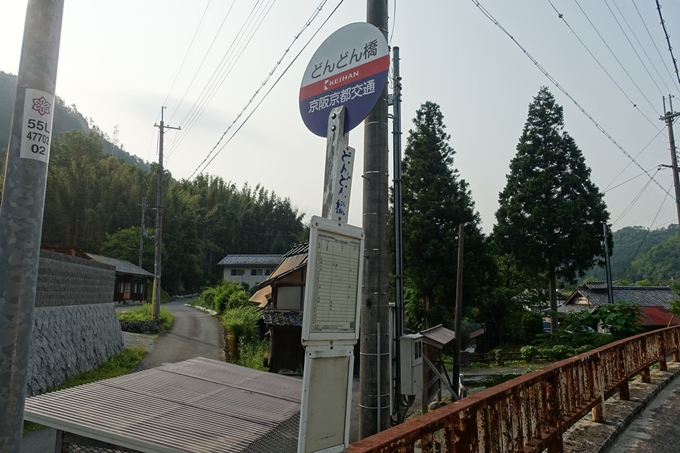 西向宝庫地蔵尊_反射板 No18