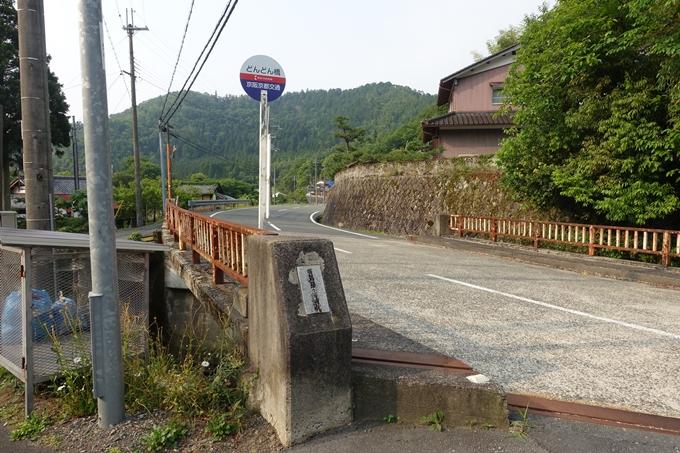 西向宝庫地蔵尊_反射板 No19