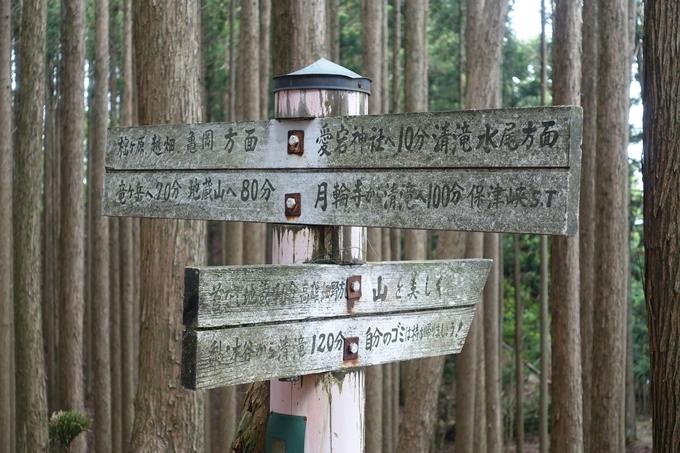 西向宝庫地蔵尊_反射板 No120