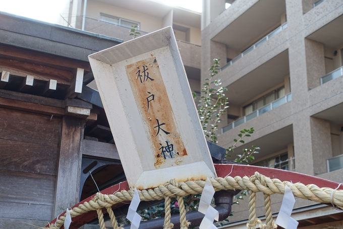 諏訪大社分社 No19