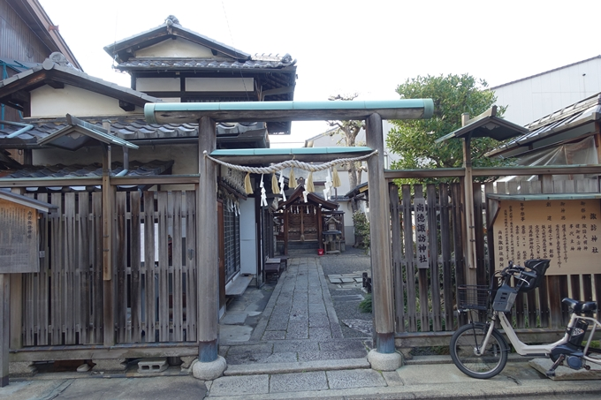尚徳諏訪神社 No3