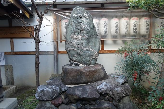 尚徳諏訪神社 No8