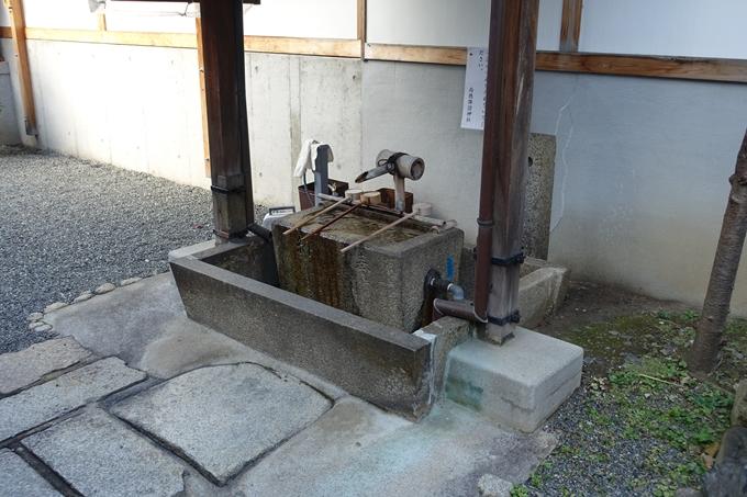 尚徳諏訪神社 No9