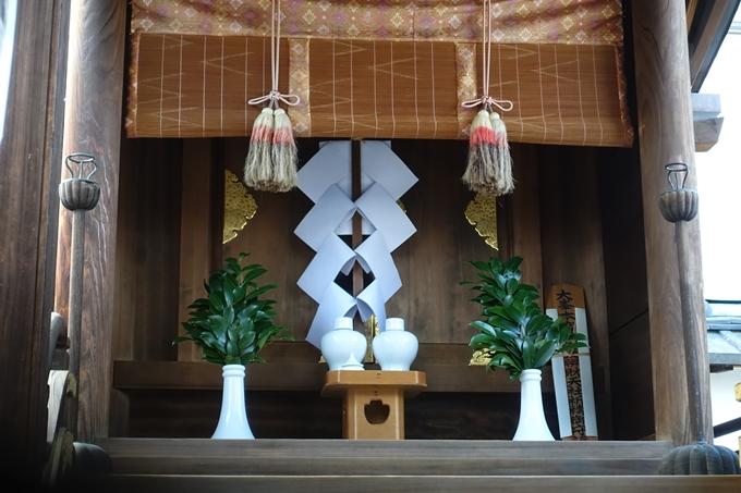 尚徳諏訪神社 No12