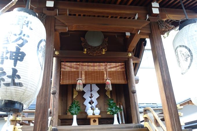 尚徳諏訪神社 No13