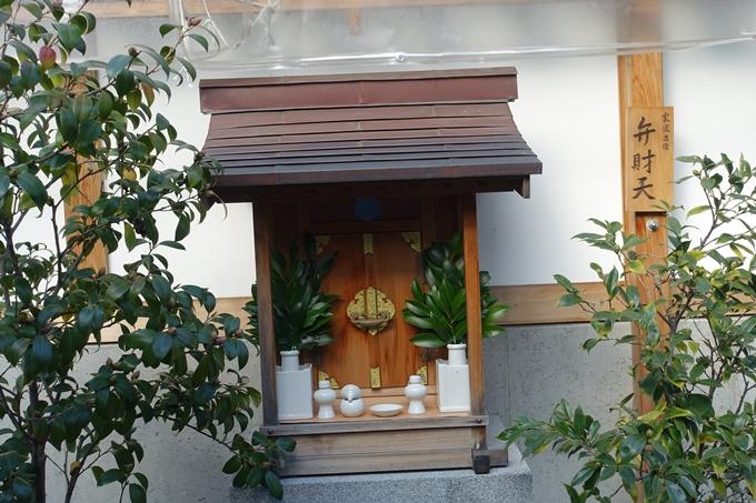 尚徳諏訪神社 No14