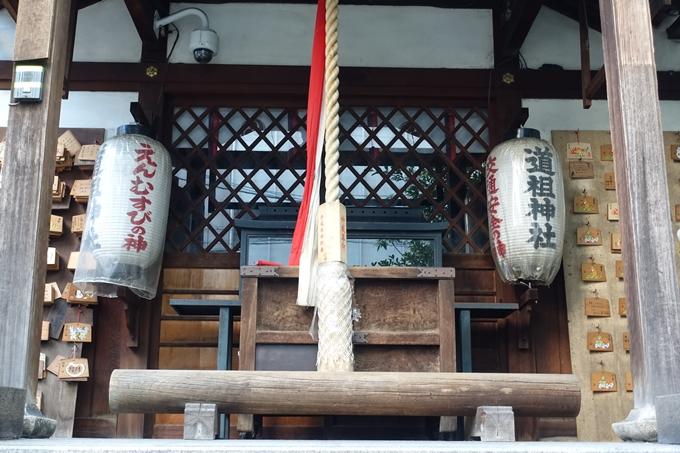同祖神社_下京区 No10