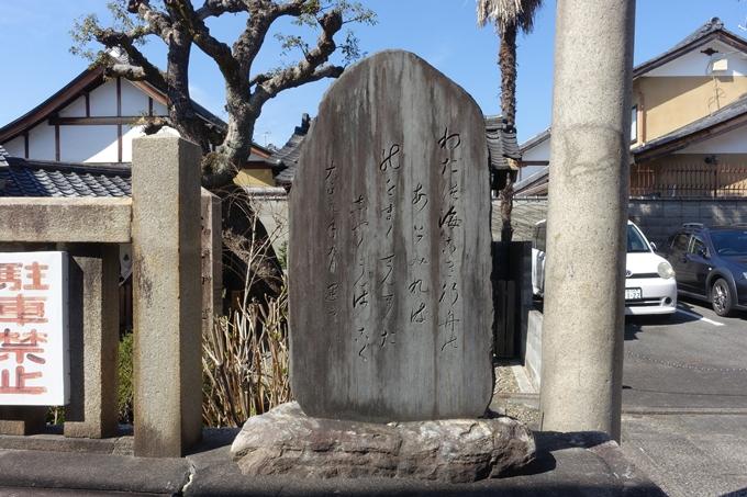 石上神社 No7