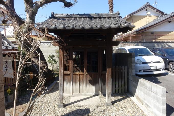 石上神社 No9