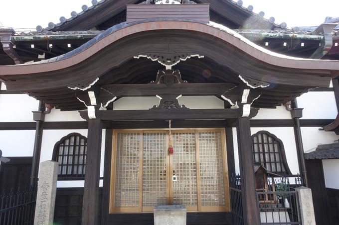 西福寺_綜芸種智院跡 No7