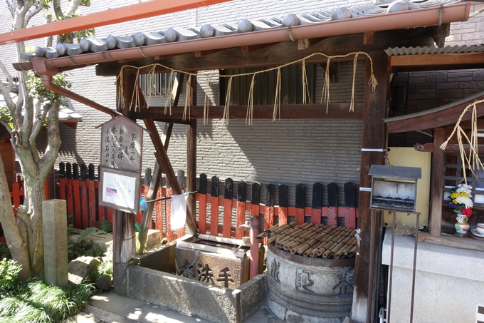 松明殿稲荷神社 No9