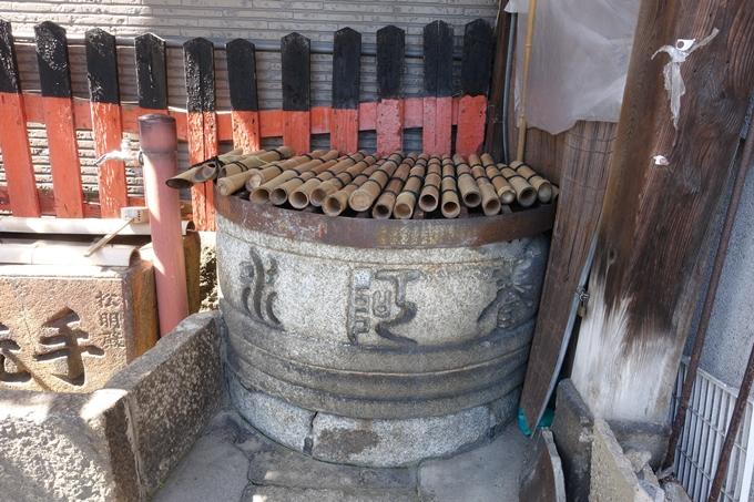 松明殿稲荷神社 No12
