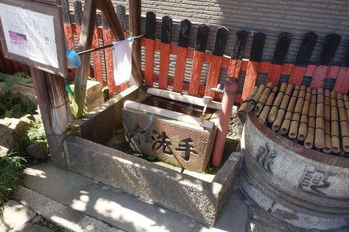 松明殿稲荷神社 No10