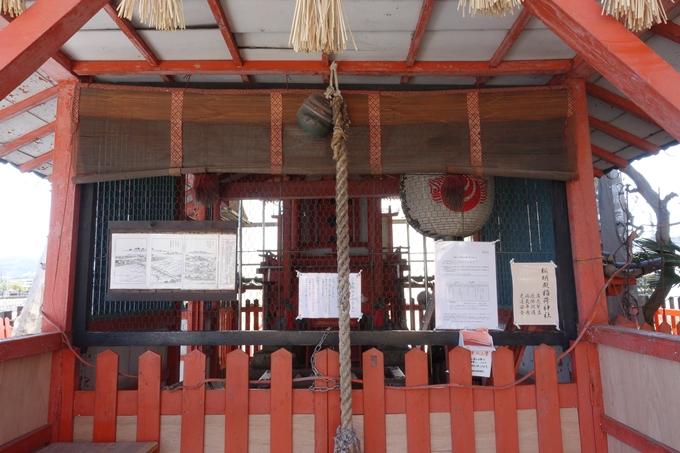 松明殿稲荷神社 No14