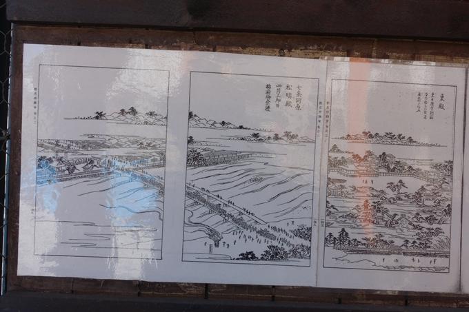 松明殿稲荷神社 No17