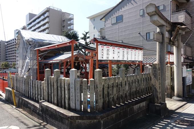 松明殿稲荷神社 No20