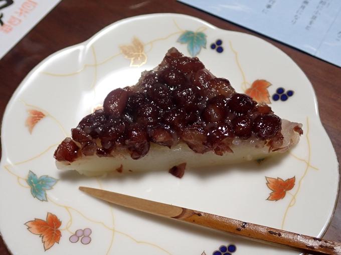 水無月_鶴屋吉信 No7