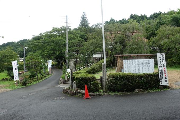 谷性寺 No2