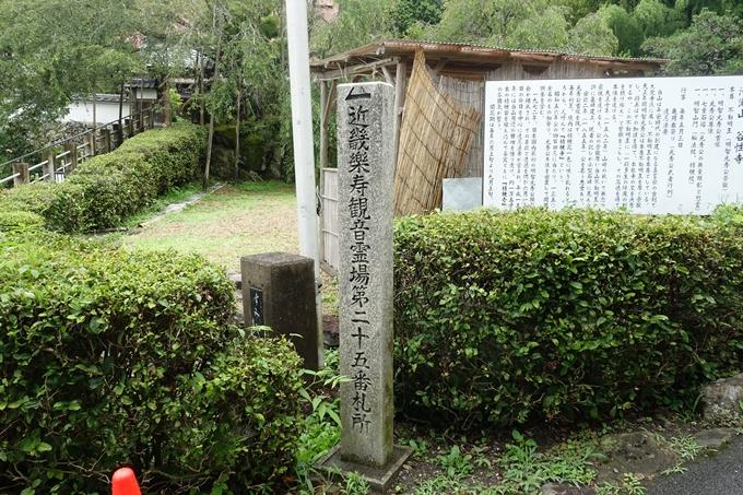 谷性寺 No4