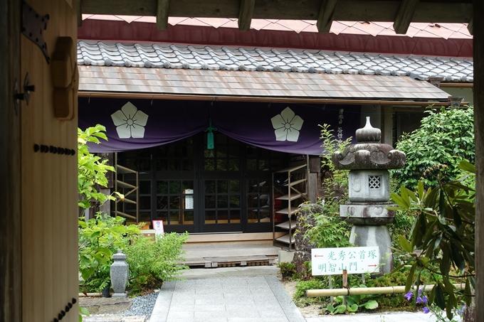 谷性寺 No11