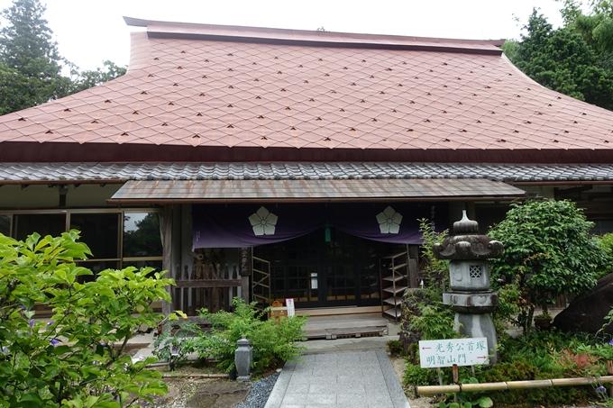谷性寺 No12