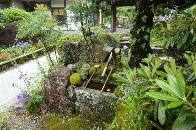 谷性寺 No14