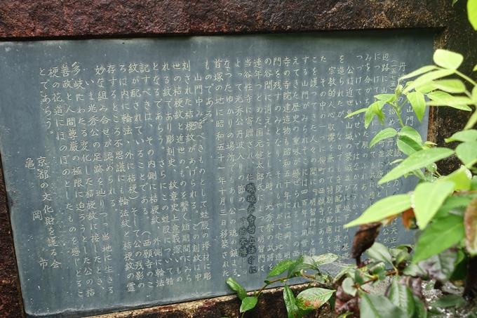 谷性寺 No29
