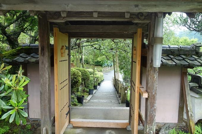 谷性寺 No35