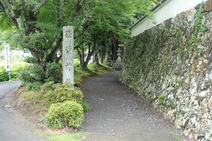 篠葉神社 No2