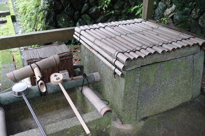 篠葉神社 No12