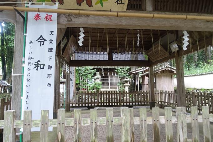 篠葉神社 No15