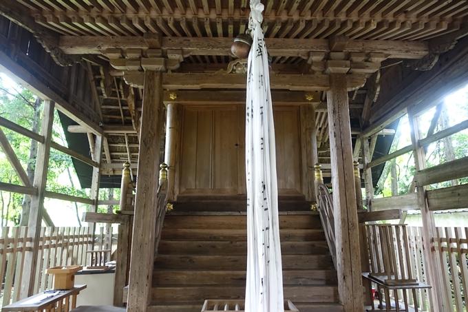 篠葉神社 No18