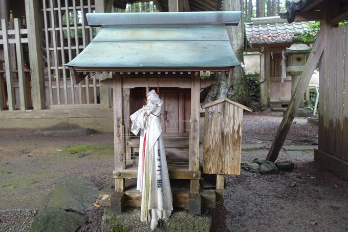 篠葉神社 No22