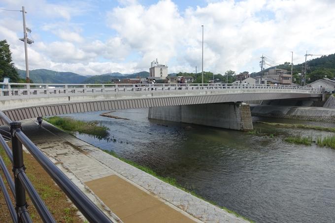 御園橋 No2