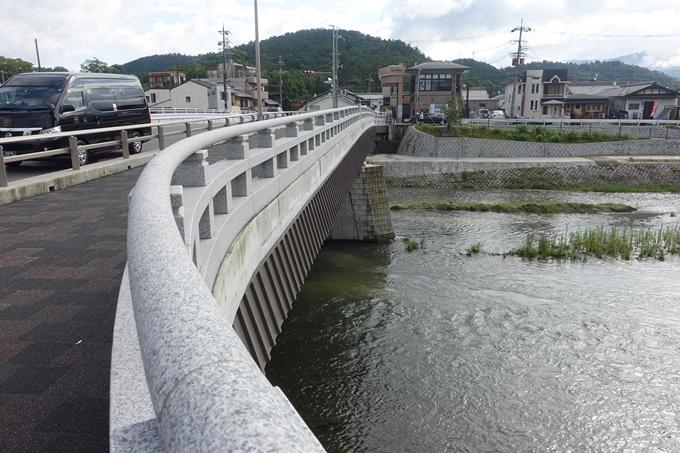 御園橋 No3