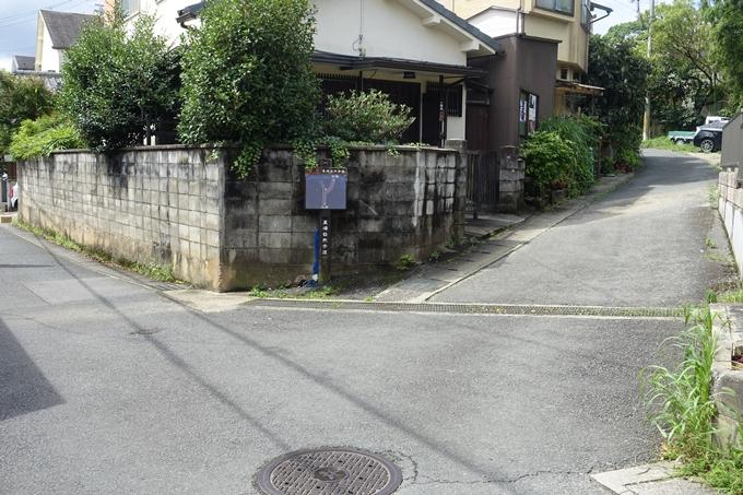 日之出稲荷社 No3