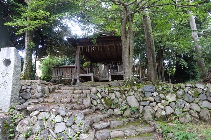 川上大神宮社 No12