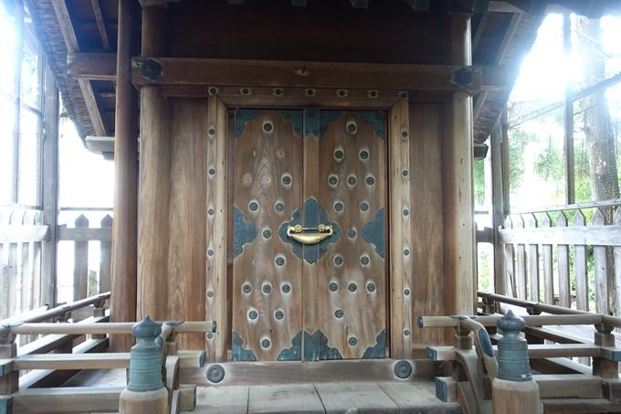 川上大神宮社 No16