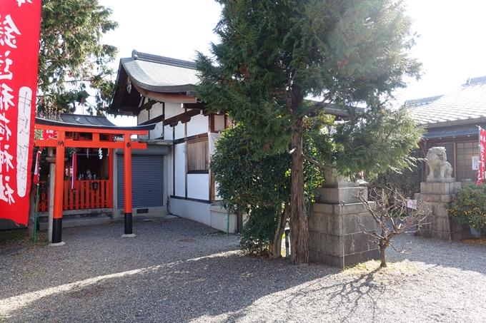 鎌達稲荷神社 No6