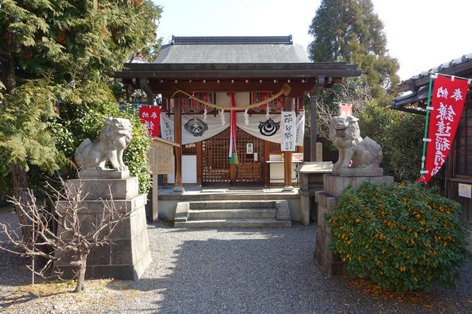 鎌達稲荷神社 No7