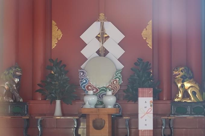 鎌達稲荷神社 No11