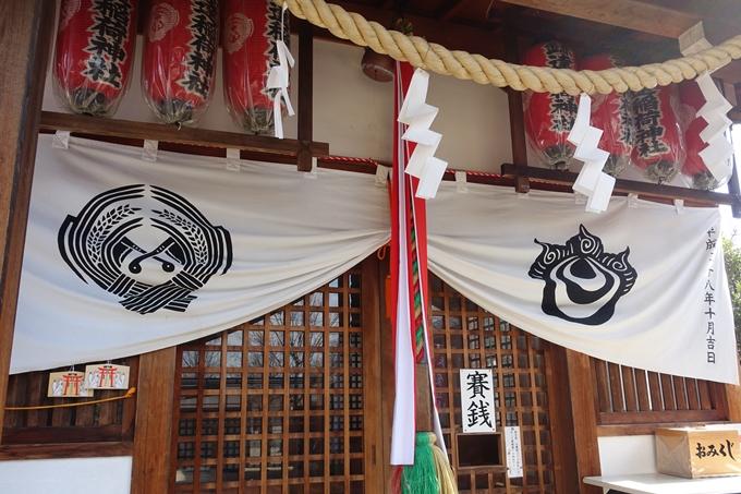 鎌達稲荷神社 No12