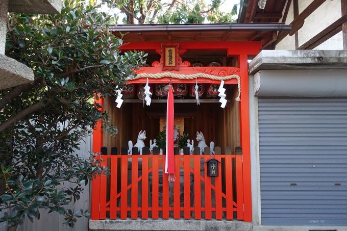 鎌達稲荷神社 No15